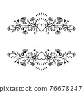 Floral border frame, Wildflowers and hearts, Floral wreath, Vector Flower split monogram 76678247