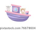 Cute little opossum and monkey sailing on violet ship. Cartoon character for childrens book, album, baby shower, greeting card, party invitation, house interior. Vector stock illustration. 76678604