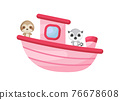 Cute little sloth and lemur sailing on pink ship. Cartoon character for childrens book, album, baby shower, greeting card, party invitation, house interior. Vector stock illustration. 76678608