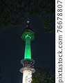 N seoul tower at night 76678807