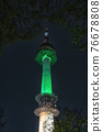N seoul tower at night 76678808