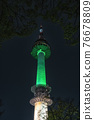 N seoul tower at night 76678809