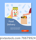 Online Grocery Store Order Shopping Delivery Cell 76679924