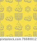 Vector Seamless pattern Hanukkah Jewish holiday 76680012