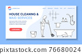 Vector Cleaning service Household Housekeeping 76680024