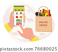 Online Grocery Store Order Shopping Delivery Cell 76680025