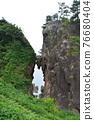 Benkei的Scissors Rock(新潟縣佐渡島/佐渡市) 76680404