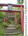 通往Niitsuiwa Daimyojin的方法(佐渡島/新潟縣佐渡市574 Aikawa Shidomura) 76680405
