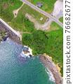 """日本的三個景點之一""""松島灣"""" - 無人機的航拍照片(宮城縣東松島市宮城角色鹿山山) 76682677"""
