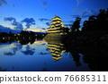 magic hour, moat, matsumoto castle 76685311