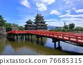 summer, blue sky, matsumoto castle 76685315