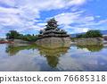 summer weather, national treasure, matsumoto castle 76685318