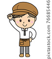Boy 02_09 (Young male clerk at a cafe or general store that pushes his fist high) 76685446