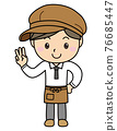 Boy 02_09 (Young male clerk at a cafe or general store showing three fingers) 76685447