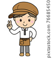 Boy 02_09 (Young male clerk at a cafe or general store with two fingers) 76685450