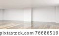 big empty loft living room with white walls and wooden floor 3d render illustration 76686519