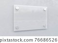 Blank empty white glass sign board on bright tiled wall 3d render illustration 76686526