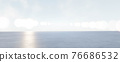 concrete plane with horizon and sky with bright sun light and flares 3d render illustration 76686532