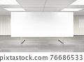 empty blank flip chart white board in big office 3d render illustration 76686533