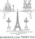 One line sketch of Parisian landmarks 76687154
