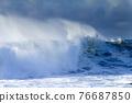 ocean storm 7 76687850
