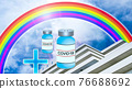rainbow, nurse, registered nurse 76688692