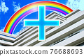 rainbow, nurse, registered nurse 76688693