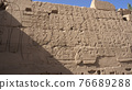 The Great Karnak Inscription  ancient Egyptian large hieroglyphic wall in Karnak temple Egypt Luxor 76689288