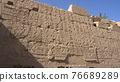 The Great Karnak Inscription  ancient Egyptian large hieroglyphic wall in Karnak temple Egypt Luxor 76689289