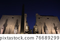 Temple of Luxor entrance at night with architecture uplight beautiful historic landmark 76689299