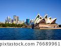 澳大利亞 澳洲 澳大利亞人 76689961