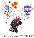 Lovers cute labrador retriever dogs 76691437