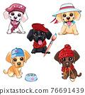 SET Puppy dog Labrador Retriever 76691439