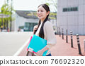 College Student, college student, undergraduate 76692320