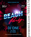 Beautiful poster for summer beach party. Night club show poster template 76693379