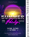 Summer Beach Party Poster Invitation. Inspiration Flyer template. Vector design 76693380