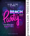 Night club show poster template design for print or web, media, poster material. DJ beach party - stock vector 76693381
