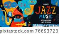 Summer international jazz music festival. 76693723