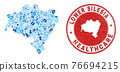 Health Care Vaccination Mosaic Lower Silesian Voivodeship Map and Watermark Doctor Stamp Seal 76694215