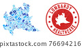 Health Care Vaccination Mosaic Lombardy Region Map and Rubber Healtcare Rubber Stamp 76694216