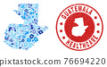 Health Care Vaccine Mosaic Guatemala Map and Watermark Doctor Seal 76694220