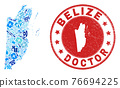 Health Care Vaccine Mosaic Belize Map and Watermark Health Care Rubber Stamp 76694225