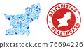 Health Care Injection Mosaic Balochistan Province Map and Rubber Doctor Rubber Stamp 76694226
