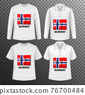 Set of different male shirts with Norway flag screen on shirts isolated 76700484