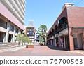 街景 公寓 市容 76700563
