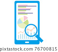 graphing, magnifying glass, magnifier 76700815