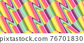Abstract pattern with wavy lines. Psychedelic 76701830