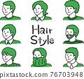 髮型 男人 男 76703948