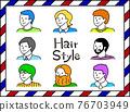 髮型 男人 男 76703949