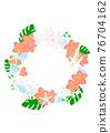 雞蛋花 貝殼 花朵 76704162
